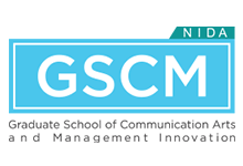 NIDA (Graduate School of Communication Arts and Management Innovation)