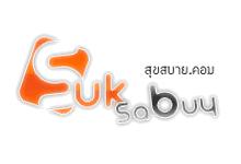 suksabuy.com